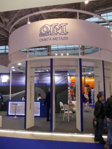 ОМЕГА-металл, выставка Металл Экспо, 2014