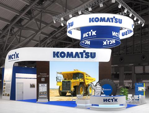 KOMATSU, Выставка Mining World 2015
