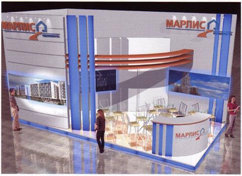 Стенд ЗАО «МАРЛИС Недвижимость» выставка «Недвижимость» 2007, ЦДХ Дизайн ООО «Грата Продакшн»