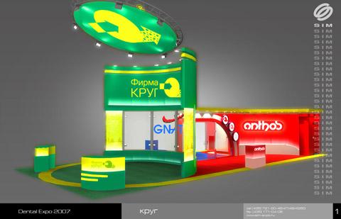 Стенд компании «Фирма КРУГ» выставка «Дентал Экспо», 2007, Дизайн ООО «СИМ-В»