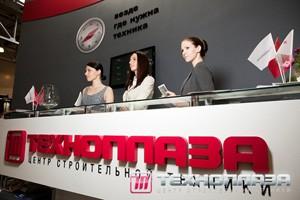 Стенд компании «Техноплаза», выставка СТТ, 2013