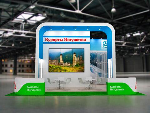 Стенд Республики Ингушетия, выставка «Интурмаркет», 2014