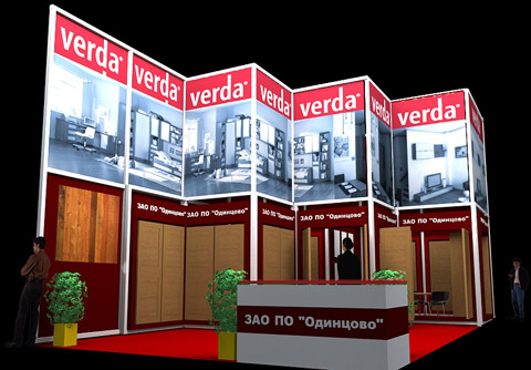 Стенд ЗАО ПО «Одинцово» выставка «Мир Климата», 2008
