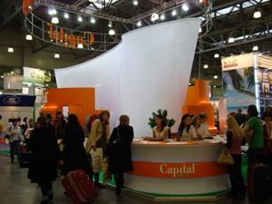 Стенд «Capital Tour» 14-ая Международная туристическая выставка «ОТДЫХ / LEISURE» Заказ и дизайн ООО «Рашн Креатив Центр», 2008