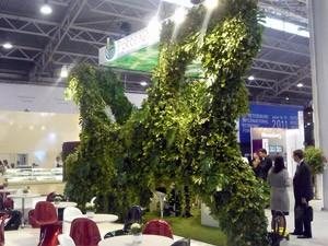 Стенд «Россельхозбанк», Петербургский Международный Экономический Форум, 2011