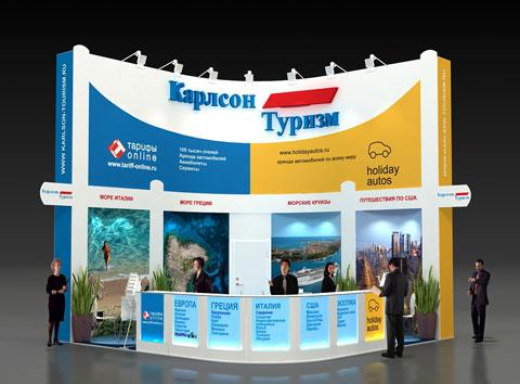Стенд компании «Карлсон туризм», Выставка «MITT», 2012