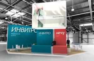 ИНВИТРО, Buybrand, 2015