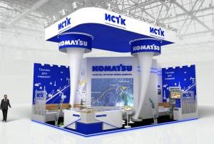 KOMATSU, выставка  Нефтегаз, 2015