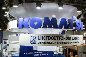 Komatsu — выставка CeMAT,2013