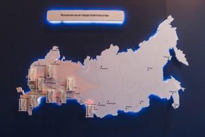 Национальный шинный  альянс, выставка СТТ, 2015