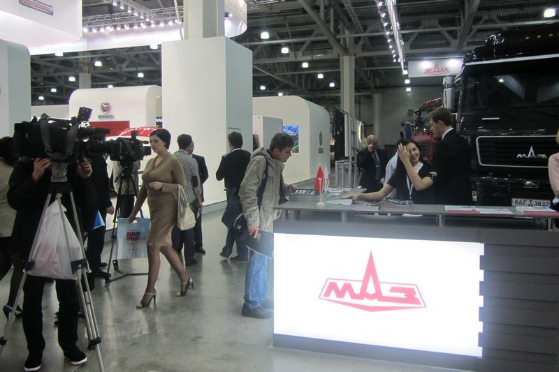 MAZ, выставка Сomtrans, 2013