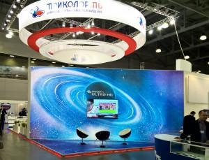 Триколор ТВ, выставка CSTB, 2016