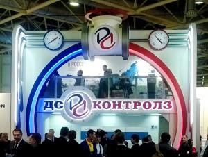 ДС Контролз, выставка НЕФТЕГАЗ, 2016