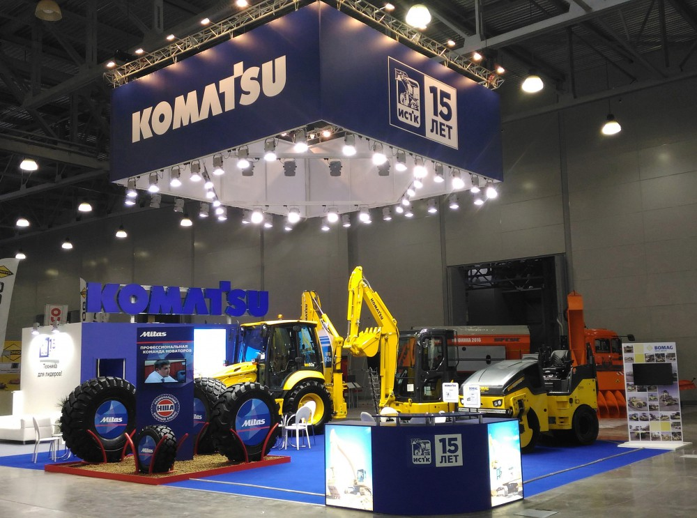 Komatsu,  выставка ДОРОГА, 2016