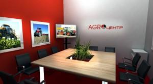 АгроЦентрХолдинг, выставка Агросалон, 2016
