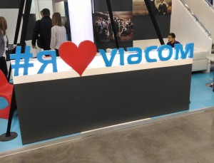 VIACOM, выставка CSTB, 2017