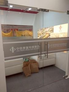 Шенк. Китайская национальная, 2017