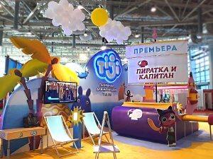 ЛТИ Восток, Мультимир, 2018