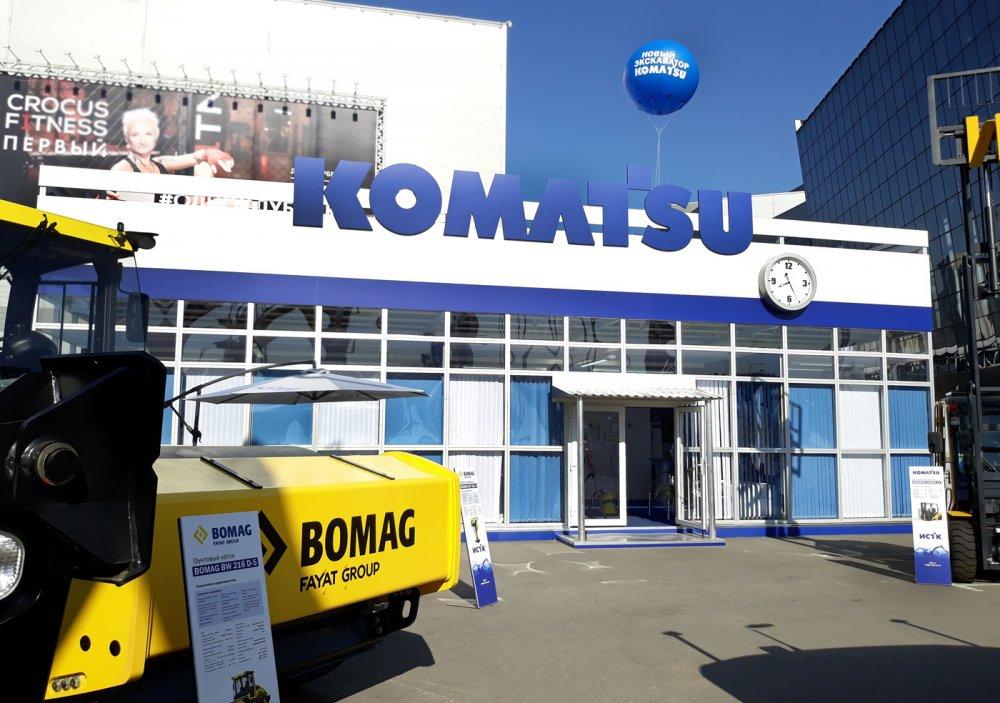 Komatsu, СТТ, 2019