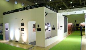 Smart Cube Messe Frankfurt, Interlight Russia, 2019